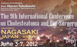 nagasaki-2012-6.png